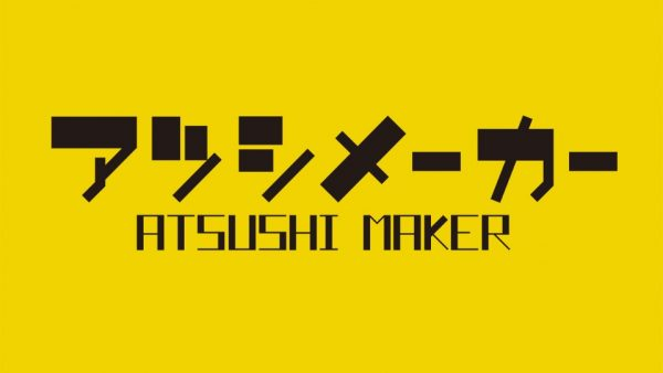 atsushimaker